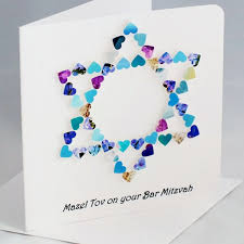 bar mitzvah gifts handmade 3d bar mitzvah card mazel tov on your by cardsbygaynor