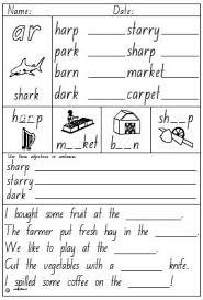 worksheets on alphabet pronunciation worksheet printables site