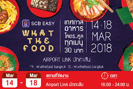 cuisine easy ช ม ช ล มหกรรมอาหารก บ scb easy what the food 2018 airport link