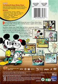 amazon com disney mickey mouse season 1 chris diamantopoulos
