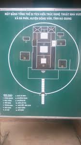 Hmong Map File Map Of The Hmong King U0027s House Sa Phin Jpg Wikimedia Commons