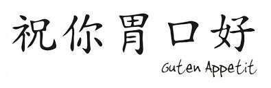 guten appetit sprüche wandtattoo chinesische zeichen guten appetit wandtattoos