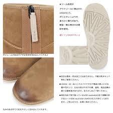 s ugg australia mini zip boots sugar shop rakuten global market アグ ugg classical