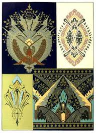 Difference Between Structural And Decorative Design The Project Gutenberg Ebook Of Principles Of Decorative Design By
