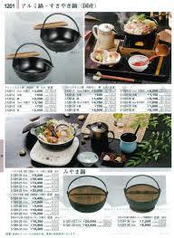 plats cuisin駸 page 1201 plates yasuragi29 japanese tableware
