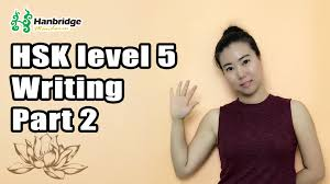 Lpi Sample Essay Chinese Hsk Level 5 Writing Part 2 Writing Essays With Given