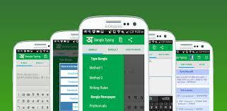 avro keyboard apk bdrulez banglatyping 5 51 apk