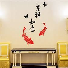popular fish calligraphy buy cheap fish calligraphy lots from creative diy home decor wall sticker chinese calligraphy fish wall stickers for living room study room