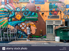 colorful exterior wall mural outside bar haji lane arab quarter colorful exterior wall mural outside bar haji lane arab quarter singapore southeast asia asia
