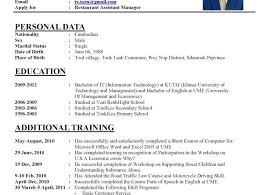 The Perfect Resume Sample by Download Perfect Resume Examples Haadyaooverbayresort Com