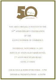 Church Anniversary Invitation Cards Avon Chamber Of Commerce Events