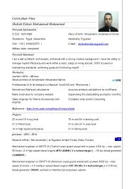 Architect Sample Resume by Naval Architect Cover Letter