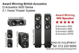 12 1 home theater multiple award winning q acoustics the award winnings q
