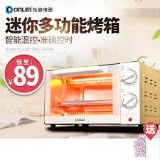 Toaster Box China Mini Toaster Oven China Mini Toaster Oven Shopping Guide At