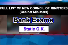 Latest Cabinet Ministers Full List Of New Council Of Ministers 2017 Cabinet Ministers