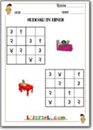 sudoku with hindi alphabets worksheets worksheets printable