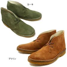 s chukka boots on sale are bally shoes made in china style guru fashion glitz