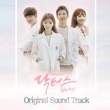 download mp3 full album ost dream high download album various artists doctors ost mp3 korean drama