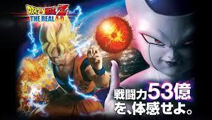 dragon ball u0027s goku frieza battle 4d cg universal