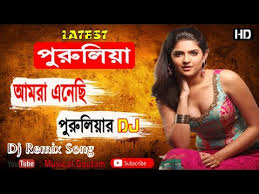 purulia mp3 dj remix download amra anechi puruliar dj dj remix latest purulia dj song mp3 mp4