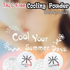 Bedak Skin Malaysia qoo10 coolingricepastilles skin care
