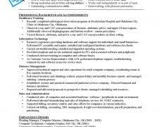 Resume Builder Pro Resume Builder Pro 17 Screenshot 1 Nardellidesign Com