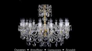 Cheap Pink Chandelier Czech Chandeliers Crystal Glassware Lamps Youtube