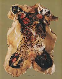 dead skin living art the museum of tattooed skin