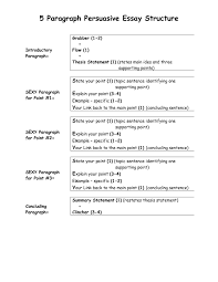 Sample Of Short Resume by Sample Argumentative Essay Ideas About Essay Writing On Pinterest