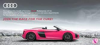 southgate audi service audi kelowna automotive parts store kelowna columbia