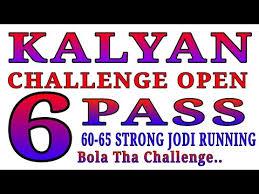 Challenge Complete 25 12 2017 Kalyan Challenge Open 6 Pass Challenge Complete