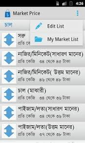 apk bazar bazar apk free shopping app for android