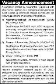 Resume Of Network Administrator Network Administrator And Research Associate Job At A Private