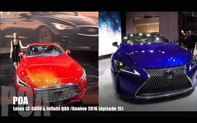 lexus is a vendre lexus lc 500h et infiniti q60 salon de genève 2016 14 20 youtube