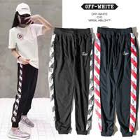 designer sweatpants mens designer sweatpants uk free uk delivery on mens designer