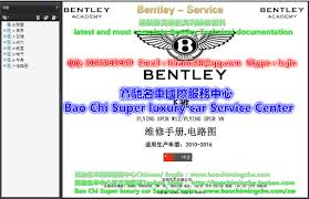bentley wiring diagrams with simple pictures 17957 linkinx com