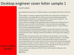 Sample Resume For Experienced Desktop Support Engineer by Desktop Engineer Cover Letter