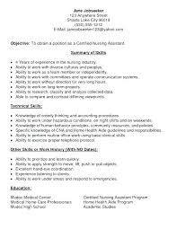 experience resume template cna experience resume resume sle free resume sle no experience