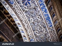 moorish artwork alcazar palace sevillespain stock photo 537717145
