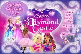 barbie diamond castle birthday invitations