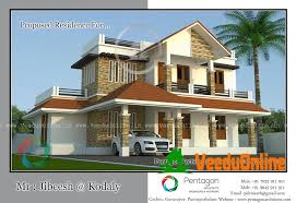 Kerala House Plans With Photos And Price Beautiful Kerala Double Floor House Plan 1600 Sq Ft