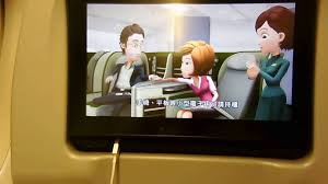 eva air boeing 777 300 economy class leg room youtube