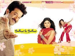 lagu film india lama badhaai 2002 bolly m m badhaai ho