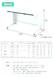 desk height for 6 2 average desk height of typical intended for prepare 2 damescaucus com