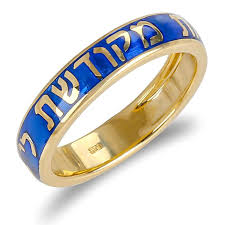 betrothal ring 14k yellow gold and blue enamel wedding ring