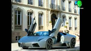 Coolest Lamborghini Top 3 Coolest Lamborghini Cars 2012 Youtube