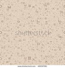 asian wrapping paper seamless pattern korean alphabet letters asian stock vector