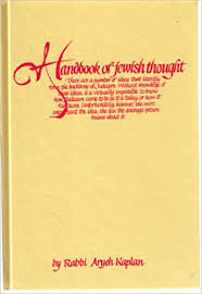 aryeh kaplan books 002 the handbook of thought volume 1