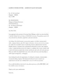 sales cover letter resume cv cover letter
