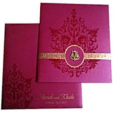 Punjabi Wedding Cards Wordings 014 Indian Wedding Cards And Indian Wedding Invitations Online Store